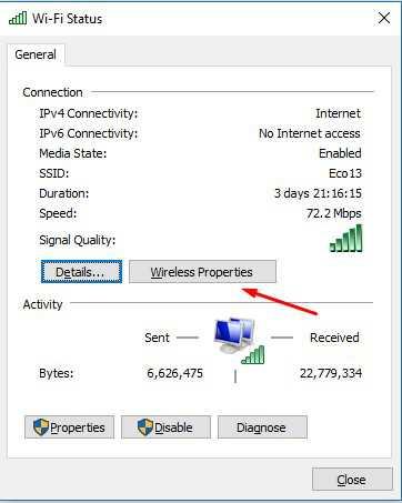 cara melihat password wifi di windows 10 2