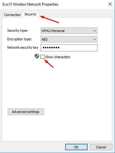 cara melihat password wifi di windows 10 3