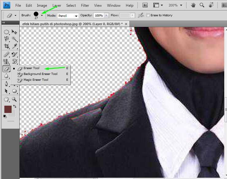 Mudah Cara Crop Foto Di Photoshop Cs4 Cs5 Cs6