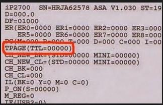 cara reset printer canon ip 2770